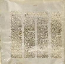 Sinaiticus small