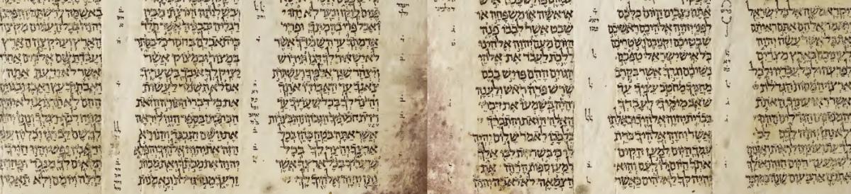 Aramaic Starter Kit | Greg Lanier