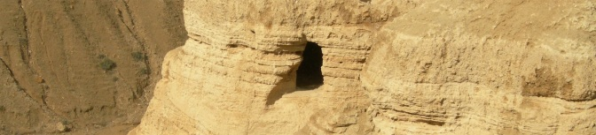 Treading Cautiously at Qumran