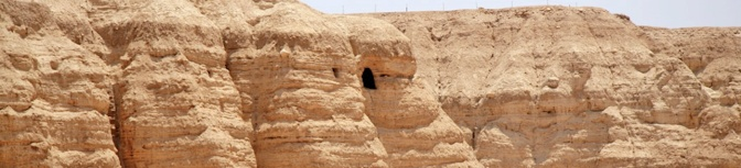 Qumran Pt 1: What are the Dead Sea Scrolls?