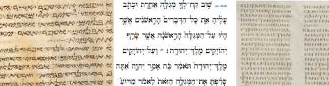 Comparing the Samaritan Pentateuch, Masoretic Text, and Septuagint