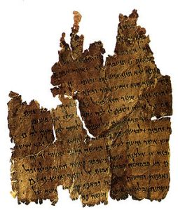 Fragment of the Damascus Document