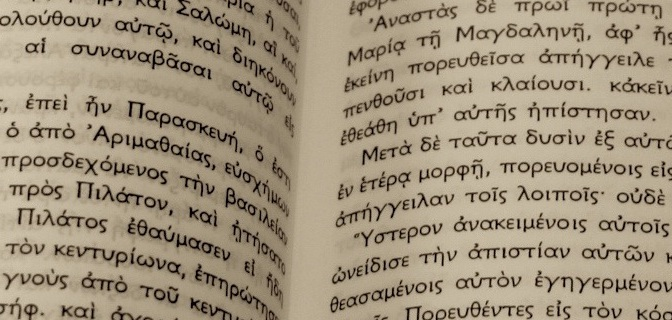 Quantifying the Task of Learning Greek