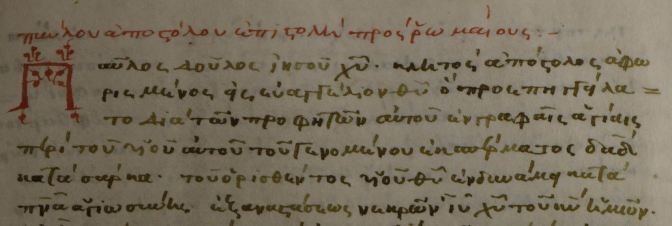On the Byzantine Tradition, Minuscules, and Textual Criticism in the Past Few Decades