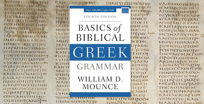 Review of Mounce's Greek Grammar (4th Edition)