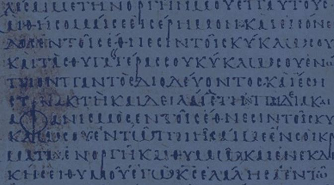 An Entry-Level Guide to the Septuagint
